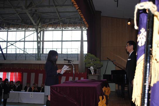 入学式・新入生代表宣誓